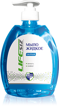 Liquid soap active